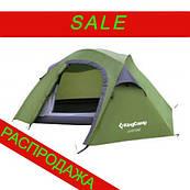 "Палатка двухместная KingCamp ""Adventure"""