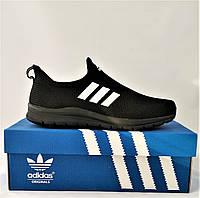 Мужские Летние Кроссовки Adidas Сеточка Черные 42,43,44,45 размеры