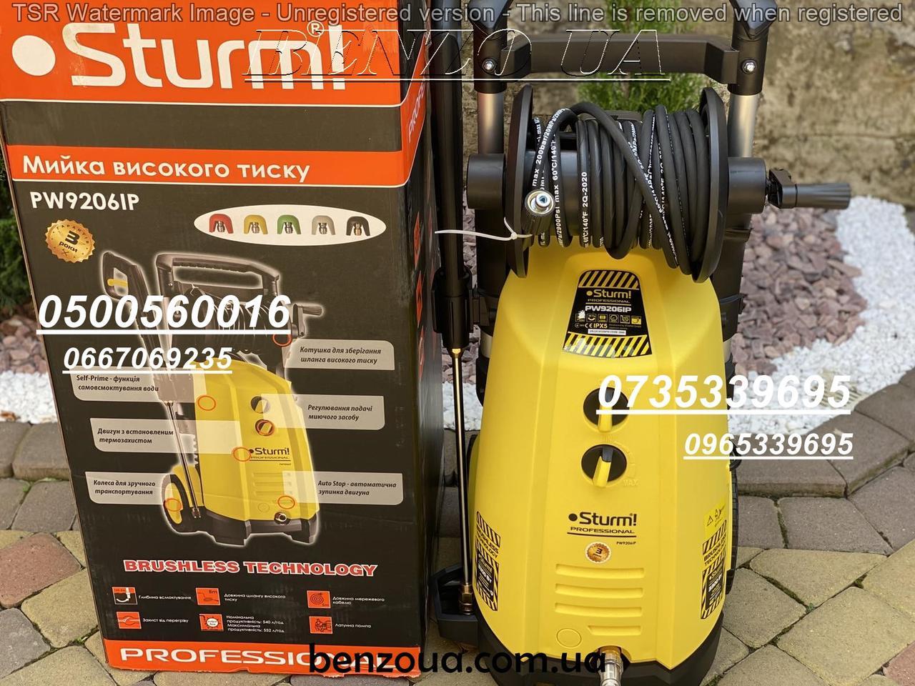 Мойка высокого давления Sturm PW9206IP индукционный мотор