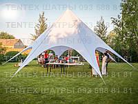 Палатка Звезда 12, белый 8 лучевой шатер для мероприятий ТЕНТЕКС