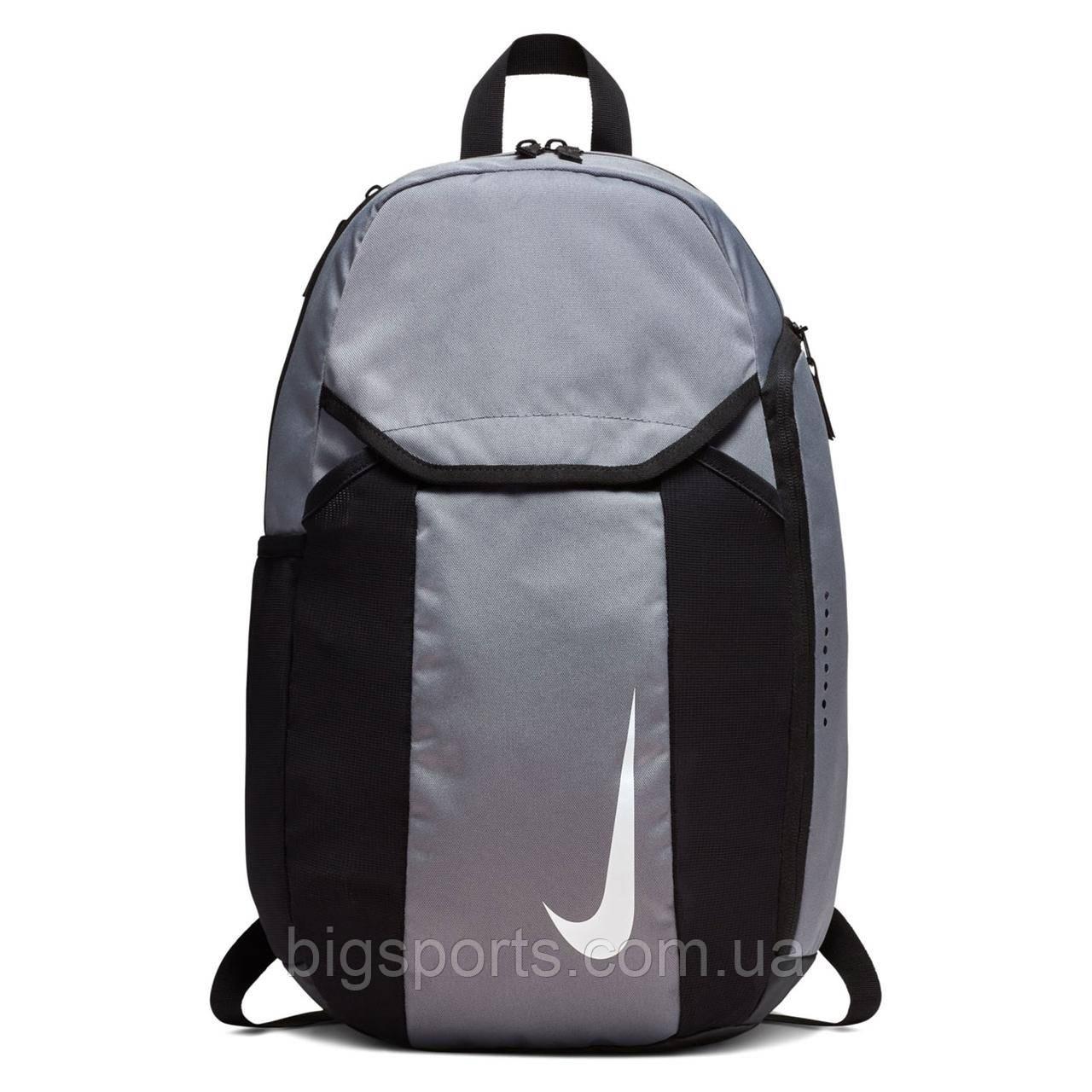 Рюкзак спортивный Nike Academy Team 30L (арт. BA5501-065)