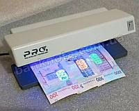 pro-12-1