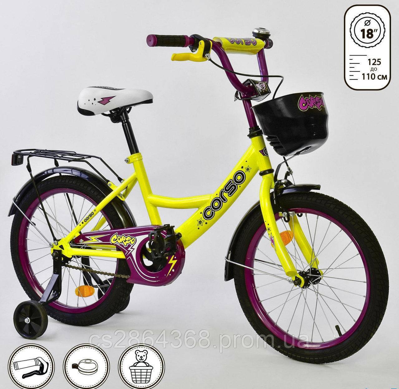 """Велосипед детский двухколесный 18 """" дюймов Corso желтый"""