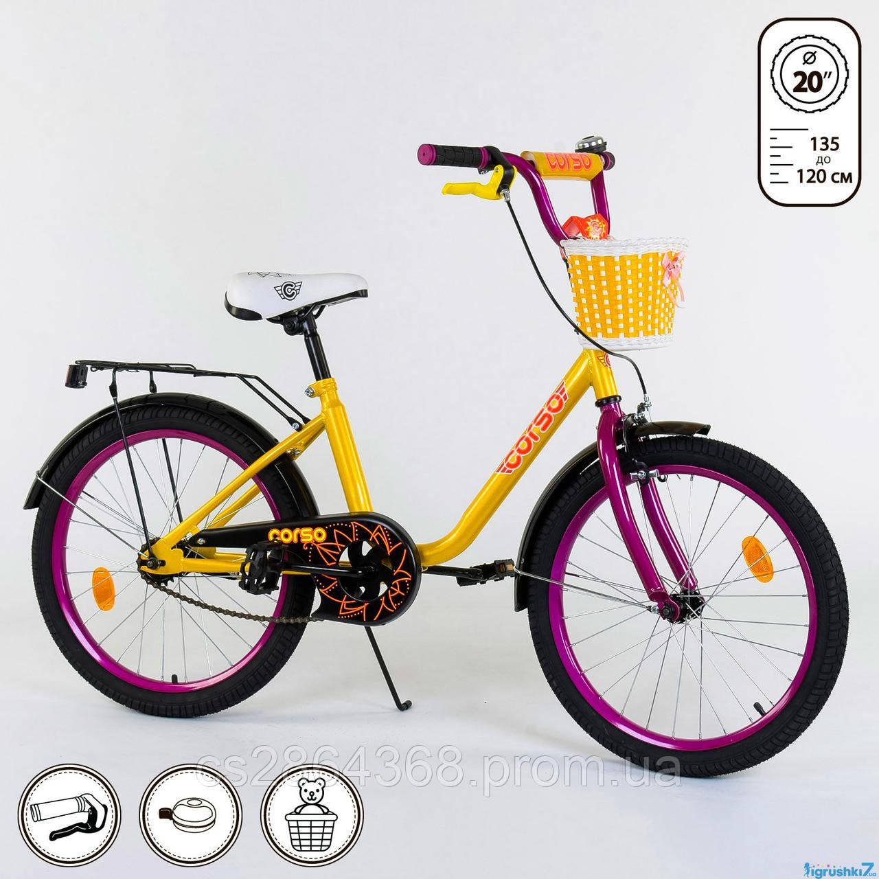 Велосипед для девочек с корзинкой Corso 20 дюймов Желтый