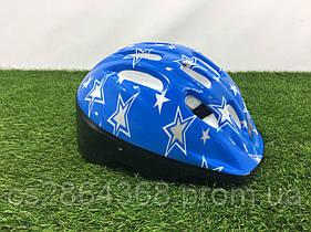 Шлем детский для роликов