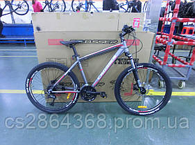"Горный велосипед Crosser Pionner 26"" ( рама 17)"