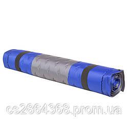 Коврик самонадувной сине-серый 188х64х4см.