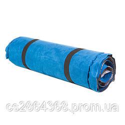 Коврик самонадувной велюр  голубой 188х64х4см.