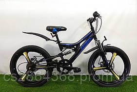 Детский двухподвесный велосипед Azimut Blackmount 20 D Premium