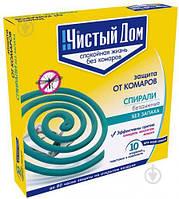 Спіралі Чистий дім універсальний захист від комарів  (4606982000937)