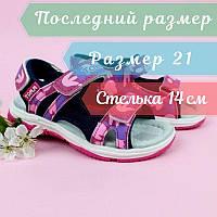 Босоножки спортивные девочке Розовые Том.м размер 21, фото 1
