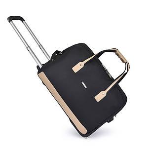 (32*51*27 )Дорожная сумка на колесах Отличное качество только оптом