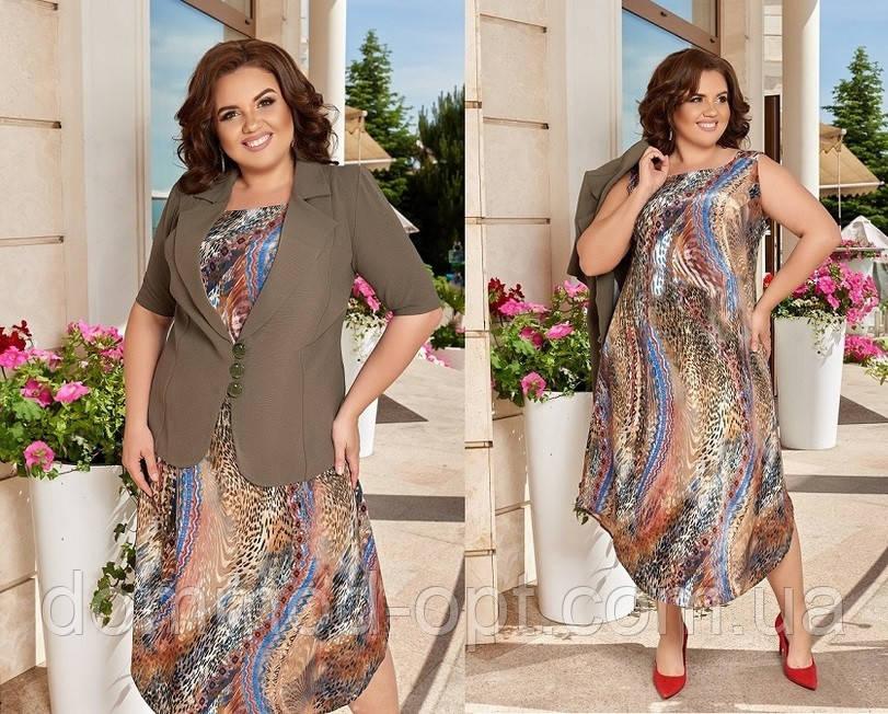 Женский нарядный костюм сарафан+пиджак №1568 (р.48-62)