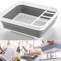 Сушилка для посуды складная Multi-Function Drain Rack