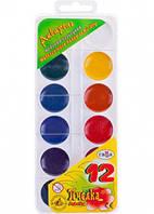 Фарби акварель«Бджілка», 12 кольорів Гамма