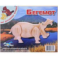 Сборная модель Мир деревянных игрушек Бегемот (М019)
