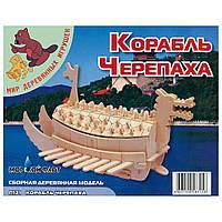 Сборная модель Мир деревянных игрушек Корабль-черепаха (П131)