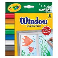 Набор для творчества Crayola 8 фломастеров для рисования на стекле (58-8165)