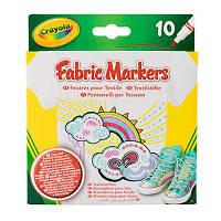 Набор для творчества Crayola Фломастеры для рисования по ткани 10 шт (58-8633)