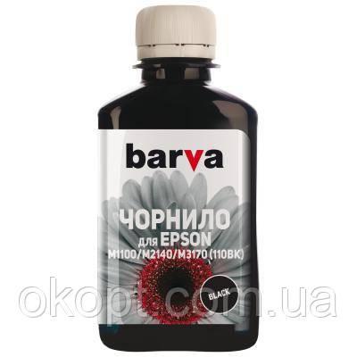 Чернила BARVA EPSON M1100/M3170 (110) BLACK 180мл Pigm. (E110-725)