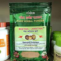 Мыльные орехи 100 г (порошок) Nidco, Рита, Арита, Sapindus Mukorossi, Reetha, Ritha, Aritha натуральное моющее средство, Аюрведа