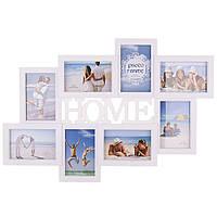 "Рамка для фото фотоколлаж ""Home"" 43*63*2,5 (2004-015)"