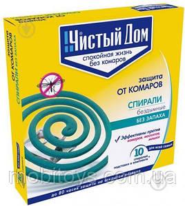 Спирали Чистий дом  универсальная защита от комаров 10шт / уп