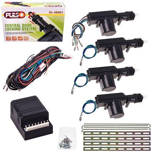 Комплект центрального замка Pulso DL-48001
