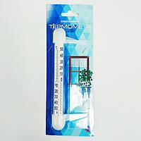 Термометр побутовий ТБ-3-М1 вик.14 (-50 +50С)