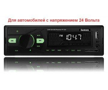 Автомагнітола Fantom FP-324 Black/Green