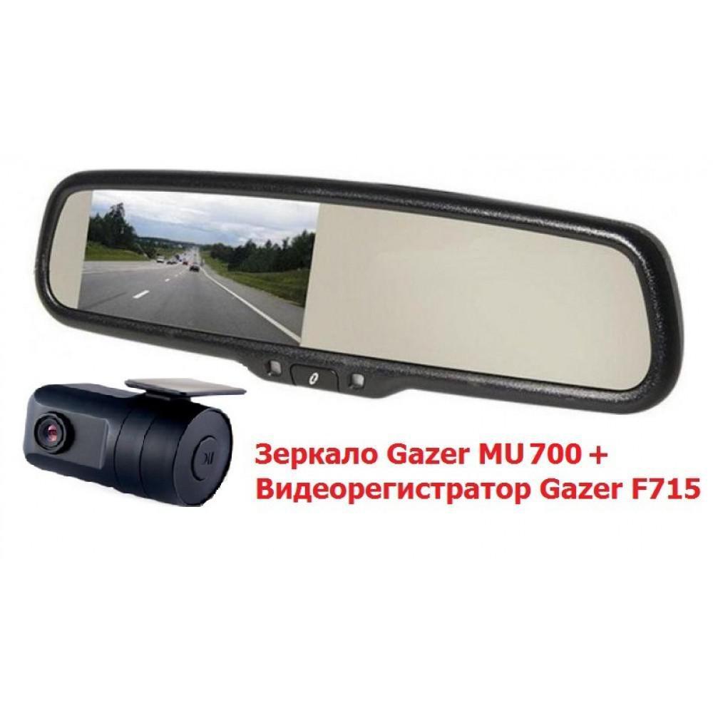Комплект зеркало Gazer MU700+ видеорегистратор Gazer F715