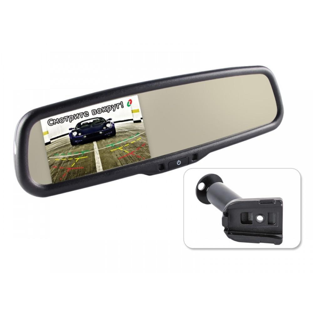 Зеркало заднего вида Gazer MM701 Honda, VW, Ford, Hyundai, Kia...