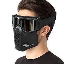 Маска захисна пів-обличчя (пластик, чорний)