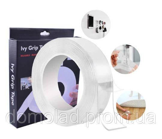Крепежные Ленты Многоразовая Крепежная Лента Ivy Grip Tape 3 Метра