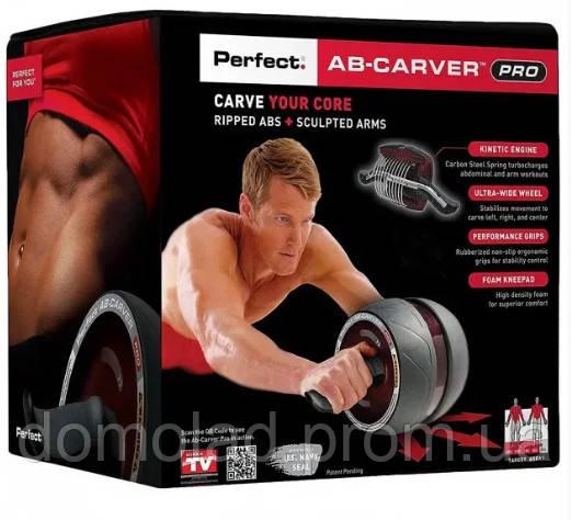 Ролик Для Пресса Колесо Тренажер Для Пресса PERFECT AB Carver Pro