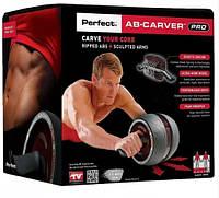 Ролик Для Пресса Колесо Тренажер Для Пресса PERFECT AB Carver Pro, фото 1