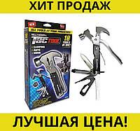 SALE!Инструмент складной Мультитул Tac Tool 18 in 1