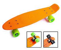 Скейт Penny Board Orange Светящиеся колеса
