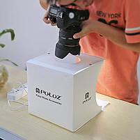 Лайткуб (фотобокс) Puluz PU5021 24x23x22см (PU5021), фото 6