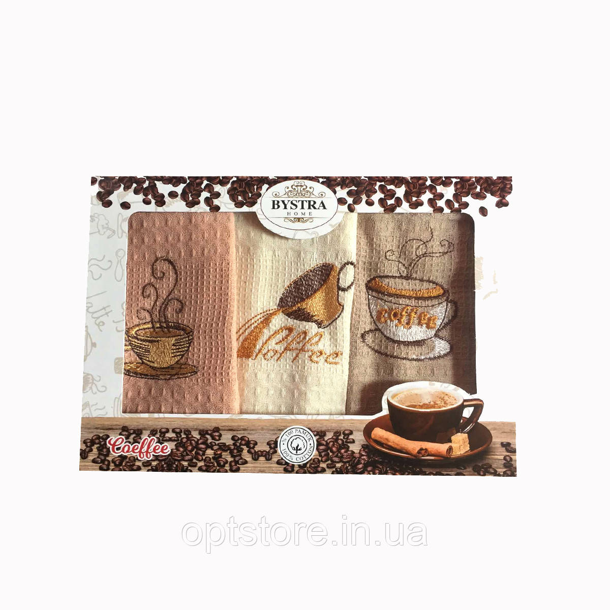 Набір кухонних вафельних рушників 3 шт. 38*55 см бавовна Туреччина