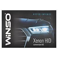 Комплект ксенона HB4 4300K