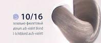 Краска-уход ESTEL DE LUXE 10/16 Светлый бдлондин пепельно-фиолетовый