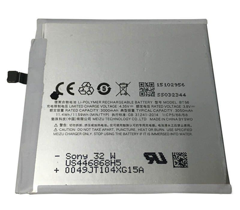 Акумулятор Meizu MX5 Pro / BT56 (3050mAh) 12 міс. гарантії