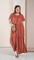 Платье Deesses-1048 .1 белорусский трикотаж, терракот в горошек, 58