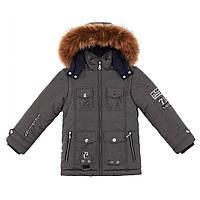 Куртка зимняя для мальчика Baby Line Z22-14
