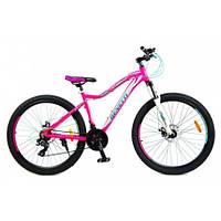 Горный спортивный профи велосипед для девушек Бэнэтти розовый