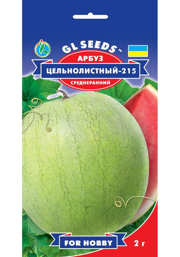 """Семена Арбуза ''Цельнолистный"""" (2г), For Hobby, TM GL Seeds"""