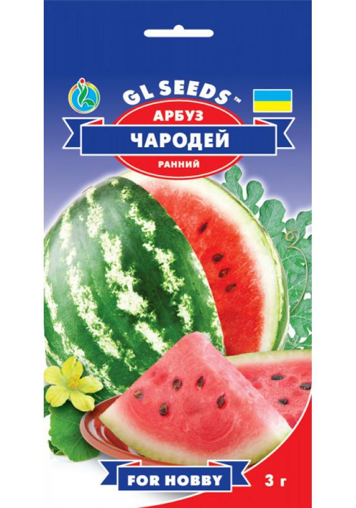"""Семена Арбуза ''Чародей"""" (3г), For Hobby, TM GL Seeds"""