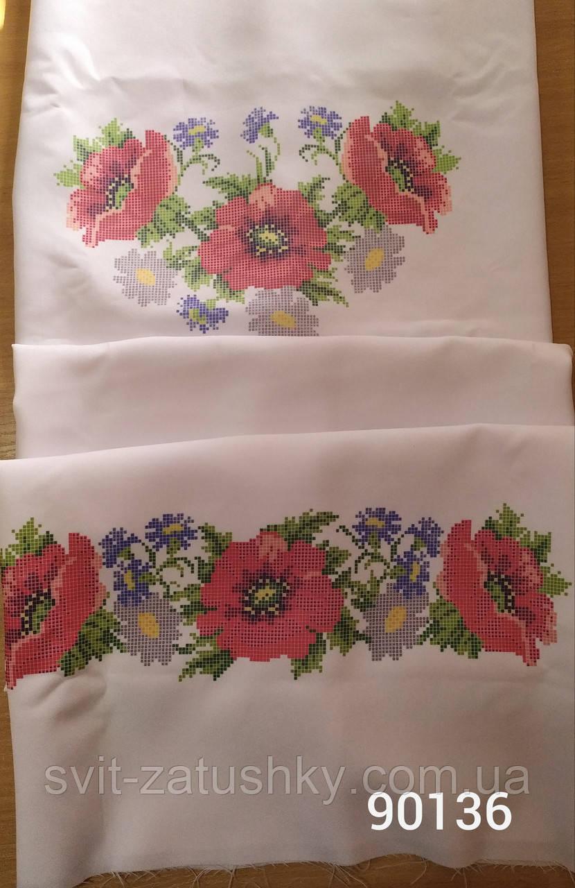 Заготовка для вишивки жіночого плаття /Заготовка для вышивки женского платья