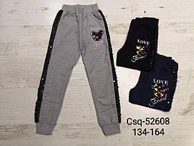 Штаны спортивные для девочек оптом, размеры 134-164 Seagull . арт. CSQ-52608